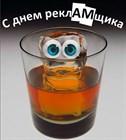 День двигателя торговли и скидки на винную кислоту.
