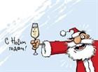 График работы интернет магазина НашСамогон во время новогодних праздников