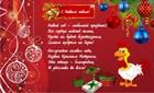 График работы интернет-магазина НашСамогон в праздничные новогодние дни