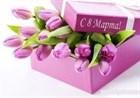 Подарки прекрасным дамам от НашСамогон