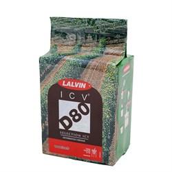 Винные дрожжи Lalvin ICV-D80 5гр