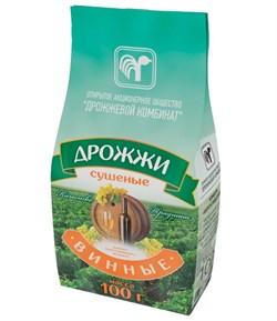 Белорусские винные дрожжи 100 гр
