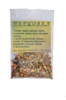 Набор для настоек «Перцовка», 1,8 гр.