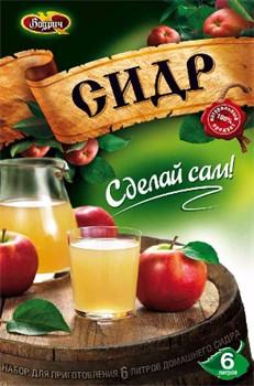 Набор для приготовления напитка Сидр («Бодрич»), 306 г