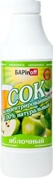 Сок концентрированный яблочный БАРinoff, 1 л