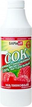 Сок концентрированный малиновый БАРinoff, 1 л