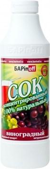 Сок концентрированный виноградный БАРinoff, 1 л