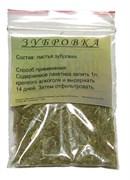 Набор для настоек «Зубровка», 2 гр