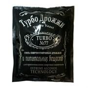 Спиртовые дрожжи Турбо № 77, 120 г